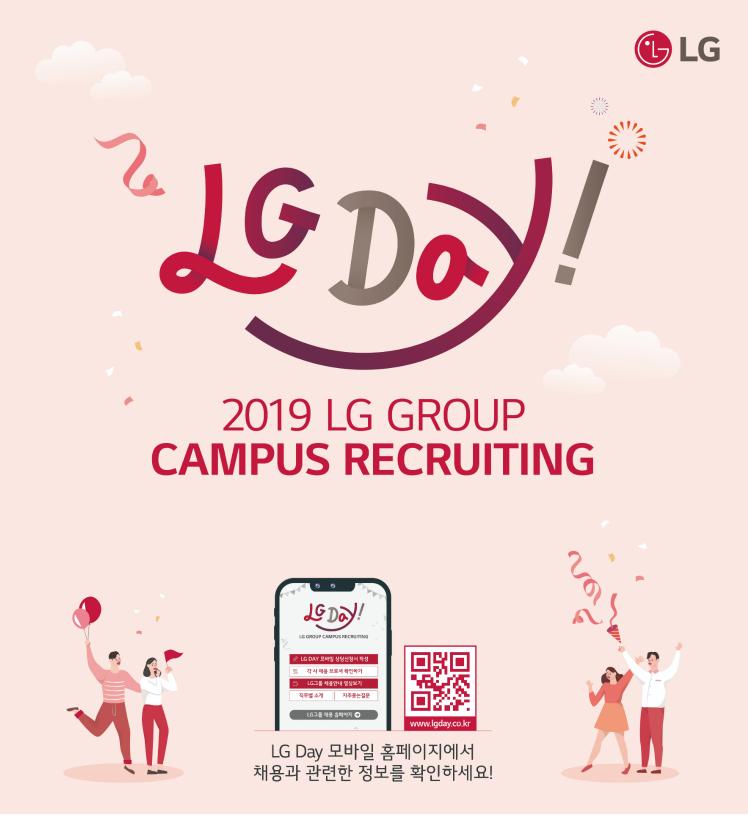 lg day